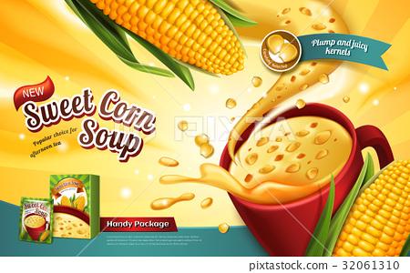 sweet corn soup ad 32061310