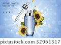 sunflower beauty oil 32061317