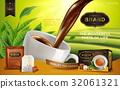 black tea ad 32061321