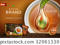 black tea ad 32061330