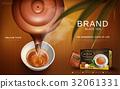 black tea ad 32061331