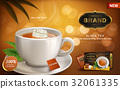 black tea ad 32061335