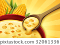 sweet corn soup 32061336