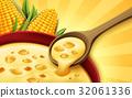 sweet corn soup 32061336