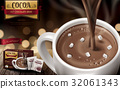 hot chocolate drink ad 32061343