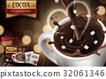 hot chocolate drink ad 32061346