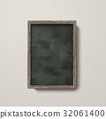 Blank chalkboard decoration 32061400