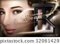eye shadow ad 32061429