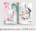 广告 化妆品 一组 32061431