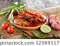 spicy sardine with herb 32069317