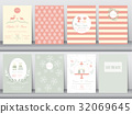 Set of wedding invitation cards,poster,template,gr 32069645