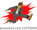 company employee, office worker, salaryman 32070008