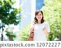 businesswoman female lady 32072227