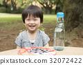 Children of Jinpei 32072422
