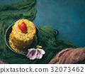 cake caramel pistachio 32073462