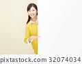여성 게시판 32074034