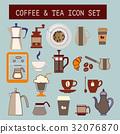 咖啡 图标 一组 32076870