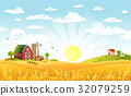Vector illustration of beautiful landscape with 32079259