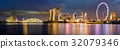 Singapore Skyline and view of Marina Bay at Dusk 32079346
