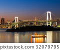 tokyo city and rainbow bridge  at twilight Japan 32079795
