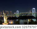 tokyo city and rainbow bridge  at twilight Japan 32079797
