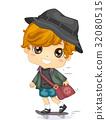 Kid Boy School Ride Skateboard 32080515