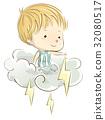 Kid Boy Thunder Cloud 32080517