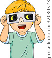 Kid Boy Eclipse Glasses 32080523