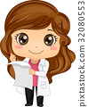 Kid Girl Scientist Formula 32080553