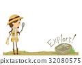 art, clip, explore 32080575