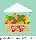 Farmers Market Stand 32080812