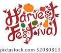 Harvest Festival Lettering 32080813