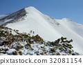 雪山 冬季山区 新雪 32081154