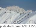 雪山 冬季山区 新雪 32081155