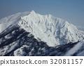 雪山 冬季山区 新雪 32081157
