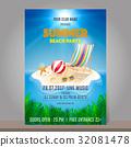 summer, party, design 32081478