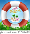 Hello summer background. Season vacation, weekend. 32081485