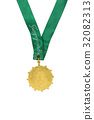 Gold medal with green ribbon on white background 32082313