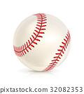 Baseball Leather Ball Close-up Isolated On White 32082353