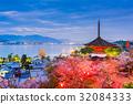 Miyajima, Hiroshima in Spring 32084333