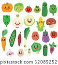 Vegetables Set 32085252
