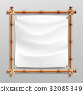 Bamboo Frame Vector With White Canvas. Wooden 32085349