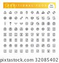 food line icon 32085402