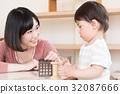 부모와 자식, 부모자식, 가족 32087666
