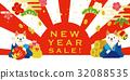 新年插图每年一年 32088535