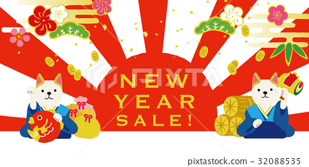 新年快樂 過年 新年好 32088535