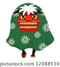 舞狮 吉祥物 幸运符 32088539