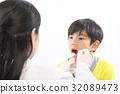 치과 검진 초등학생 (4 학년) 32089473