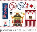 เทศกาล,ไอคอน,ธง 32090111