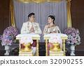 couple, happy, wedding 32090255